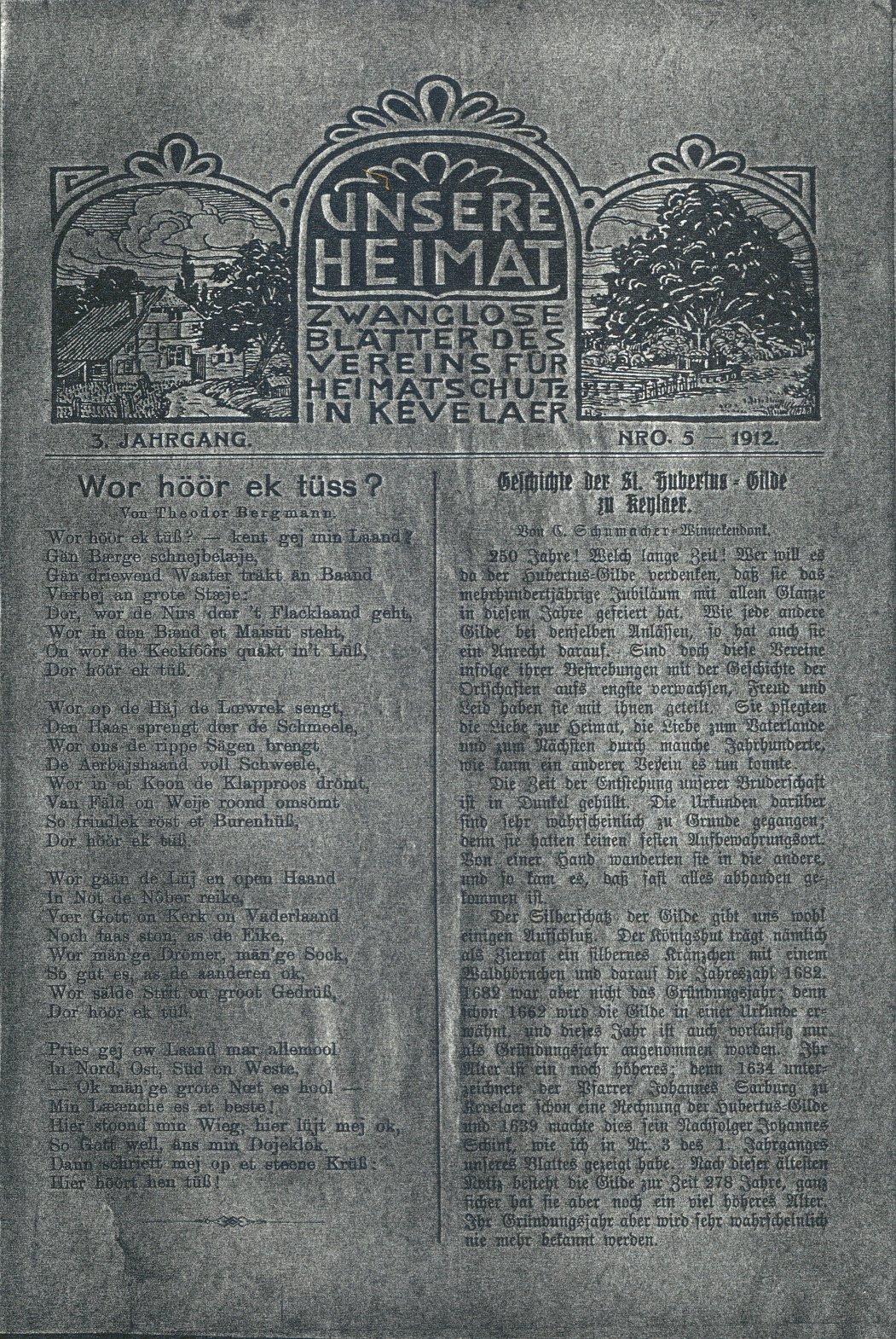 UH-1912-5-1