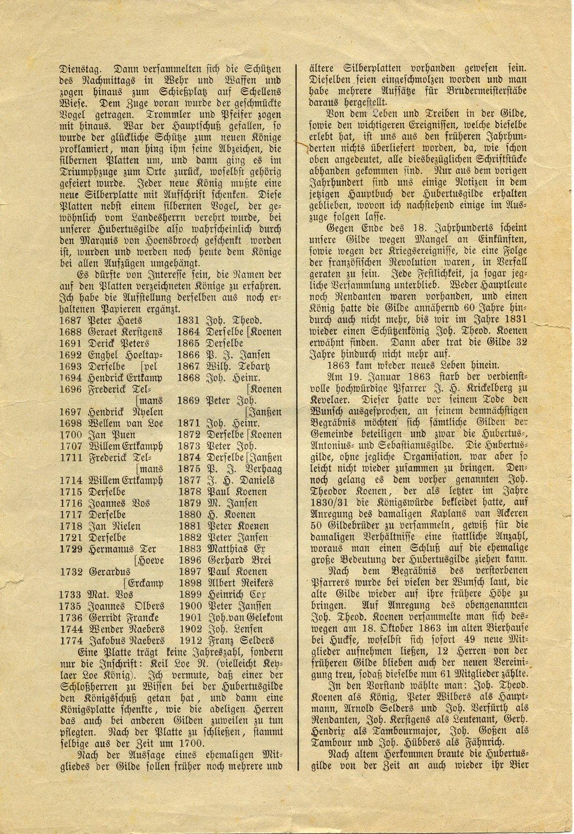 UH-1912-6-2